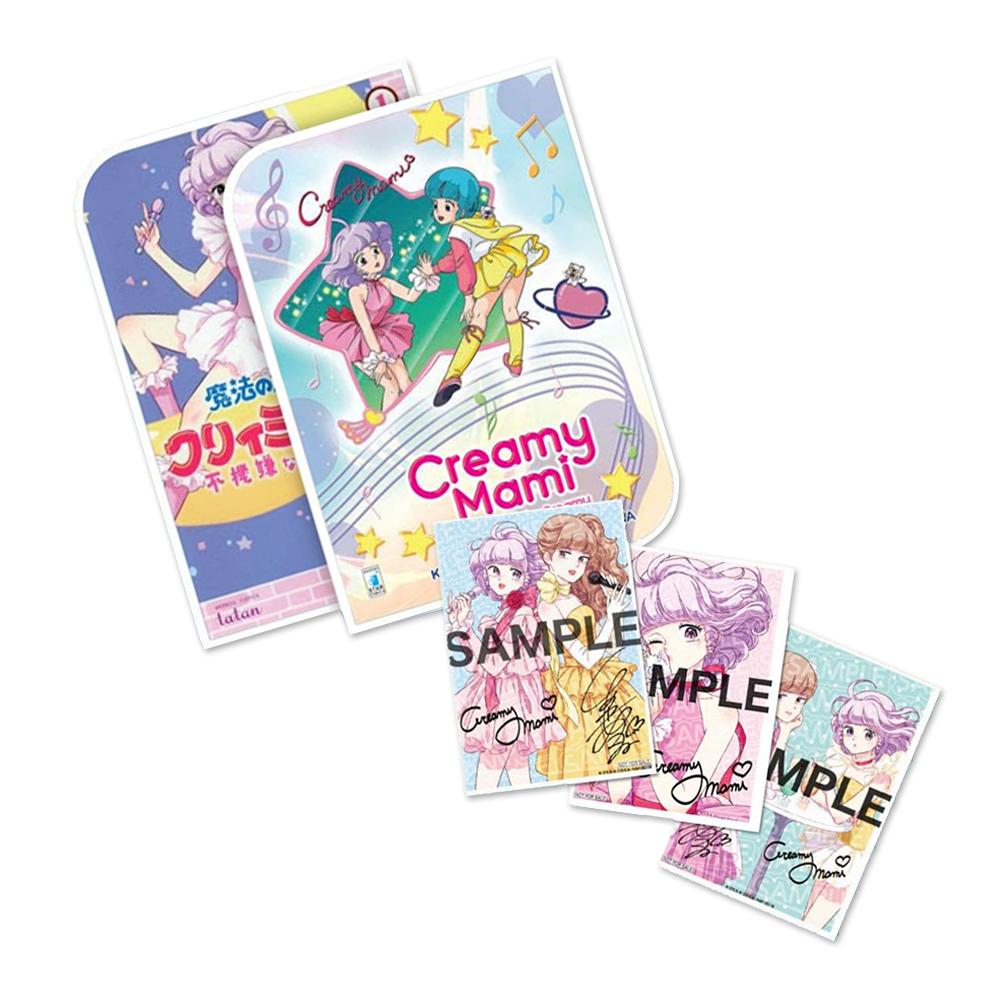 Creamy Mami - Pack Esclusivo