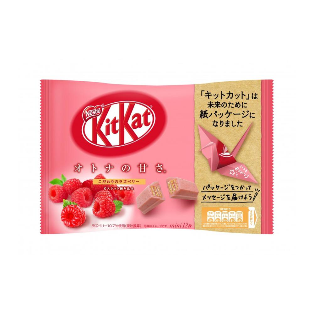 KitKat mini Lampone