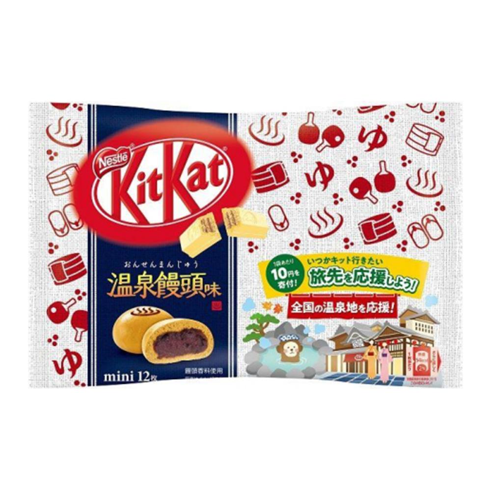 KitKat Onsen Manju