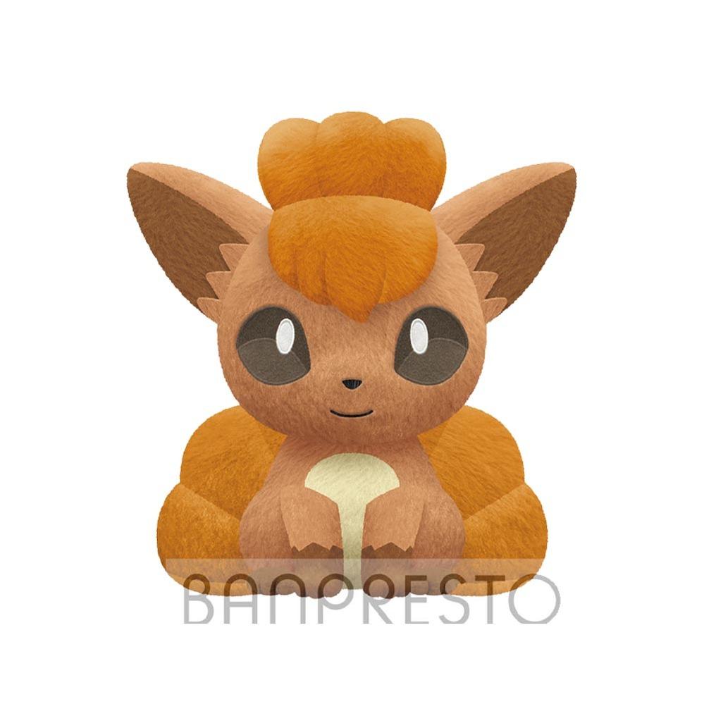 Pokémon - Vulpix Peluche