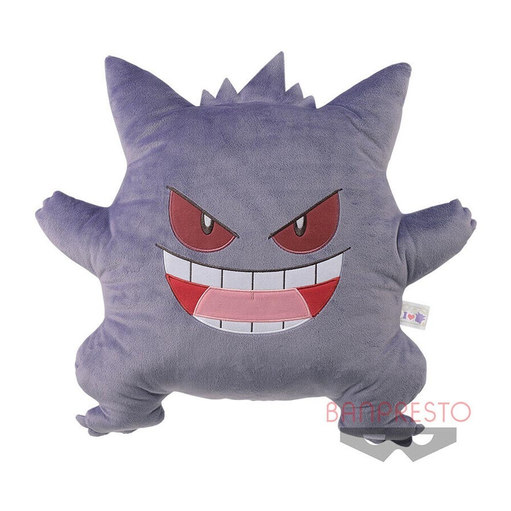 Pokémon - Gengar Peluche Cuscino
