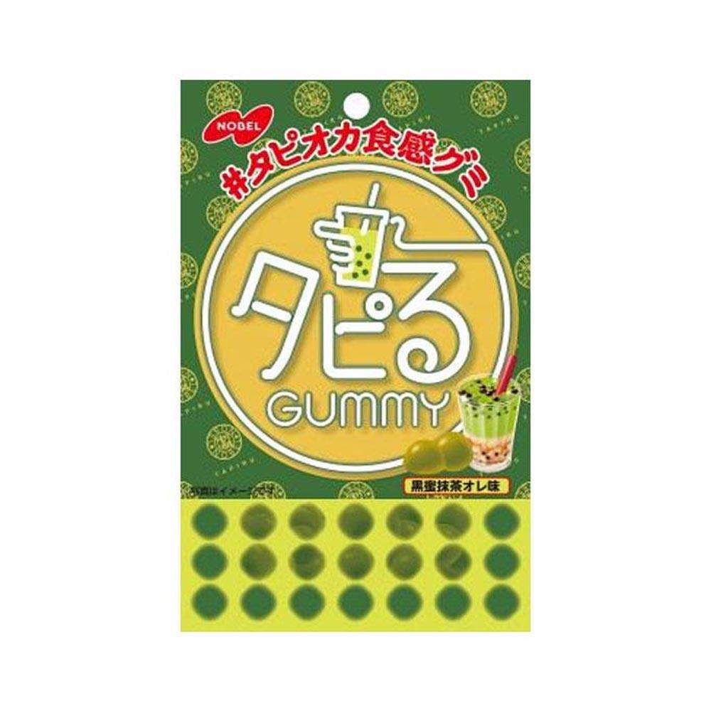 Caramelle Gommose Tapioca Green Milk Tea - Classic