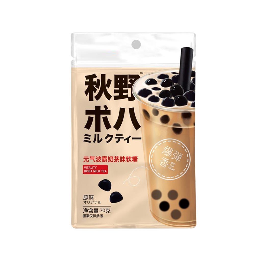 Caramelle Gommose Tapioca Milk Tea - Classic
