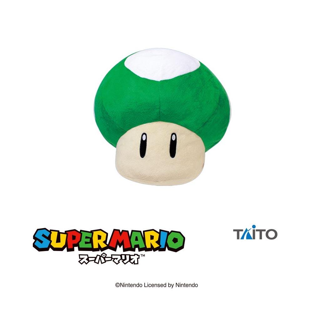 Super Mario - Peluche Fungo B (Verde)